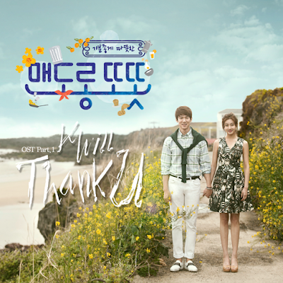 [Single] K.will – Warm and Cozy OST Part 1