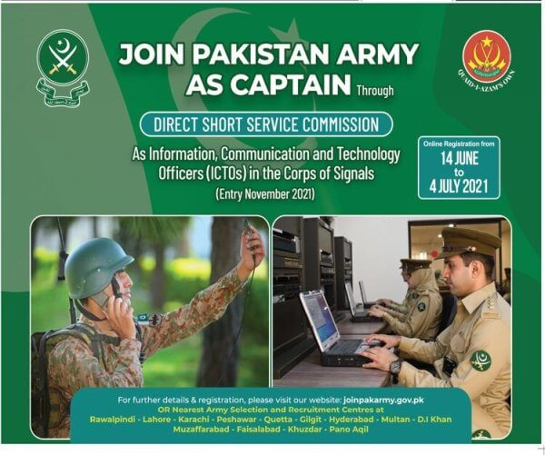 Join Pak Army as ICTO 2021 | Pak Army Captain Jobs 2021 | Registration Open