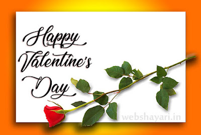 send valentines greeting card