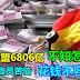 收到欧盟6806亿不知怎么花!西班牙官员苦恼:花钱不容易啊