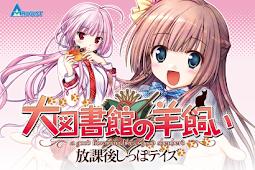 [IND] Daitoshokan no Hitsujikai Houkago Shippo Days VN Download GoogleDrive
