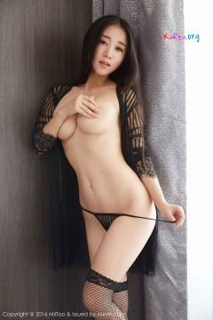 [APAK-116] Chịch gái quen trên mạng Nana Minami