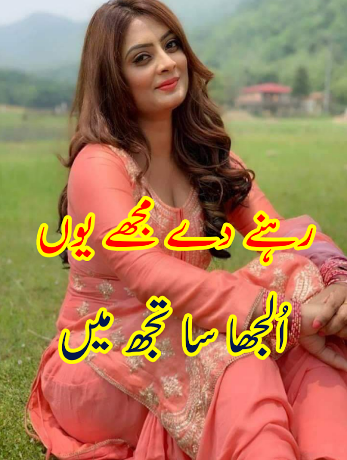 100 Best Urdu Poetry  images | 2 line Urdu poetry | Urdu Sad Poetry | Romantic Poetry pics | Poetry images | love Poetry | Romantic Poetry