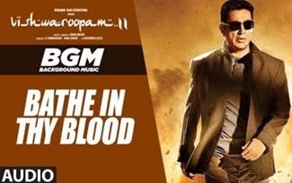 Bathe In Thy Blood – Back Ground Music | Vishwaroopam 2 Tamil Songs | Kamal Haasan | Ghibran