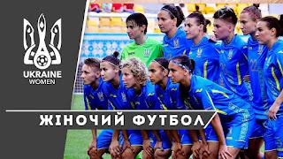 Украина – Беларусь (ж): смотреть онлайн  Прямые трансляции 12 июня 2019 19:00 MCK