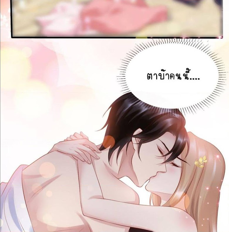 Contract Sweet Pet Don't Want To Run Away from Hot Mom - หน้า 63