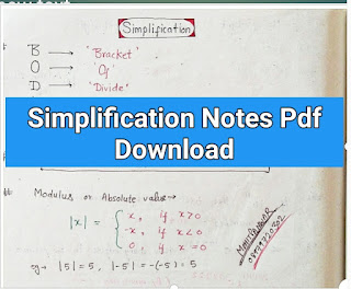 Simplification pdf notes download