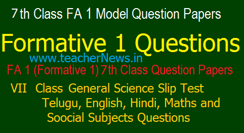 Formative 1(FA 1) 7th Class CCE Question Papers- VII Formative Assessment 1 Subject Slip Test
