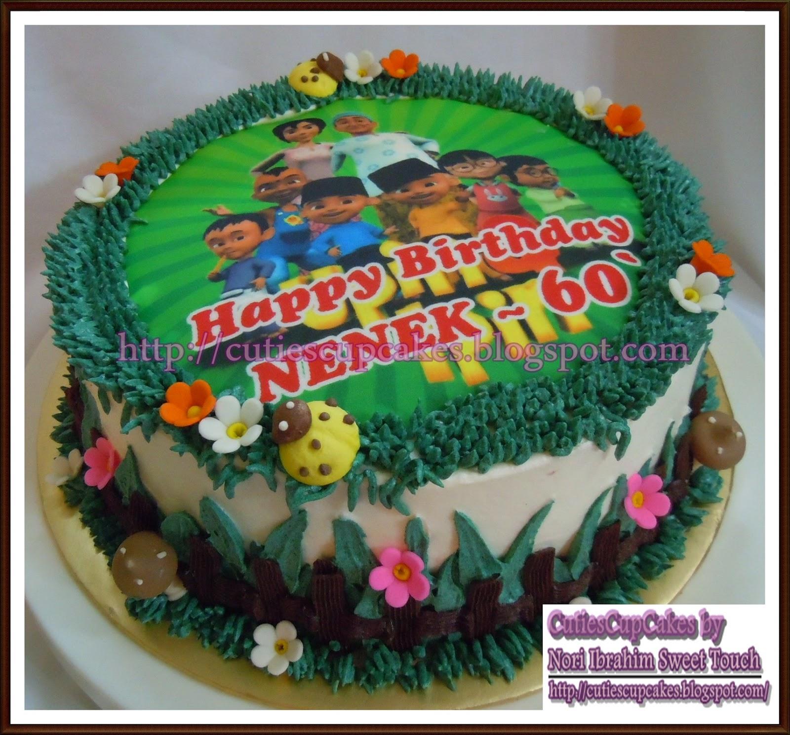 Nori Ibrahim Sweet Touch: Upin Ipin Birthday Cake