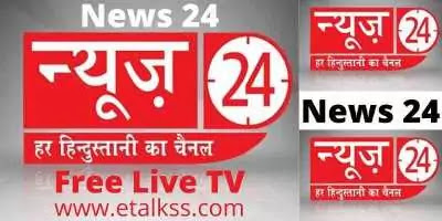 News 24 Hindi Watch free update online on the website through free live tv