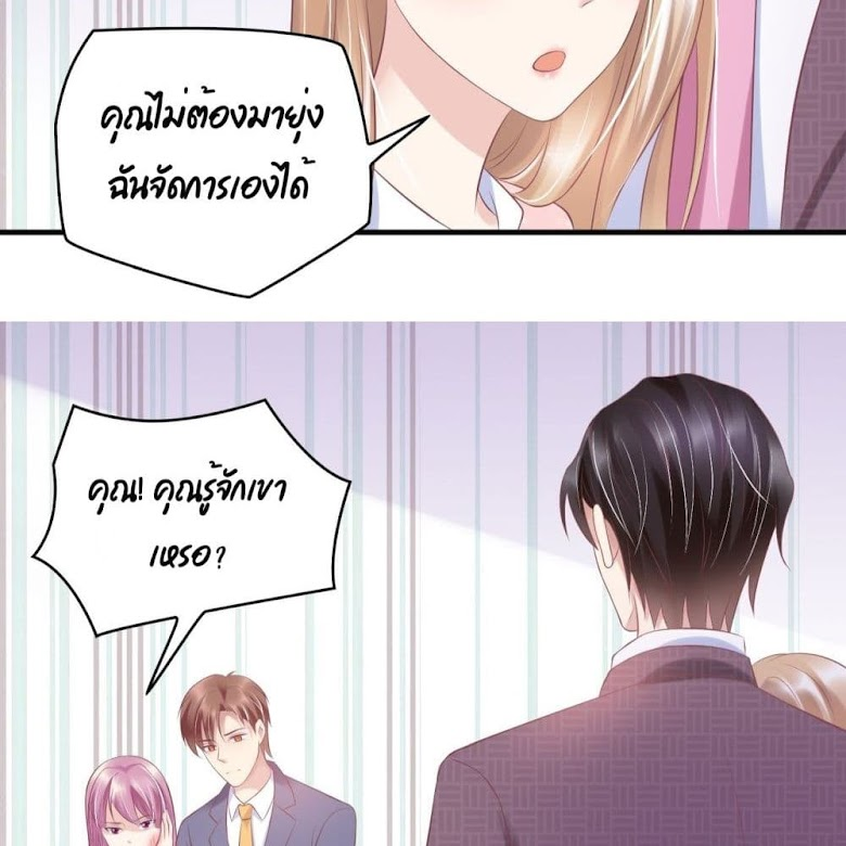 Contract Sweet Pet Don't Want To Run Away from Hot Mom - หน้า 40