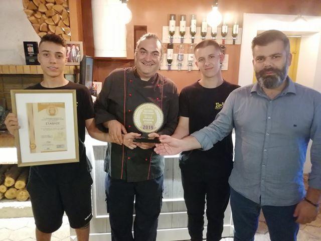 Βράβευση του Στάβλου από τα Best Greek Food Awards