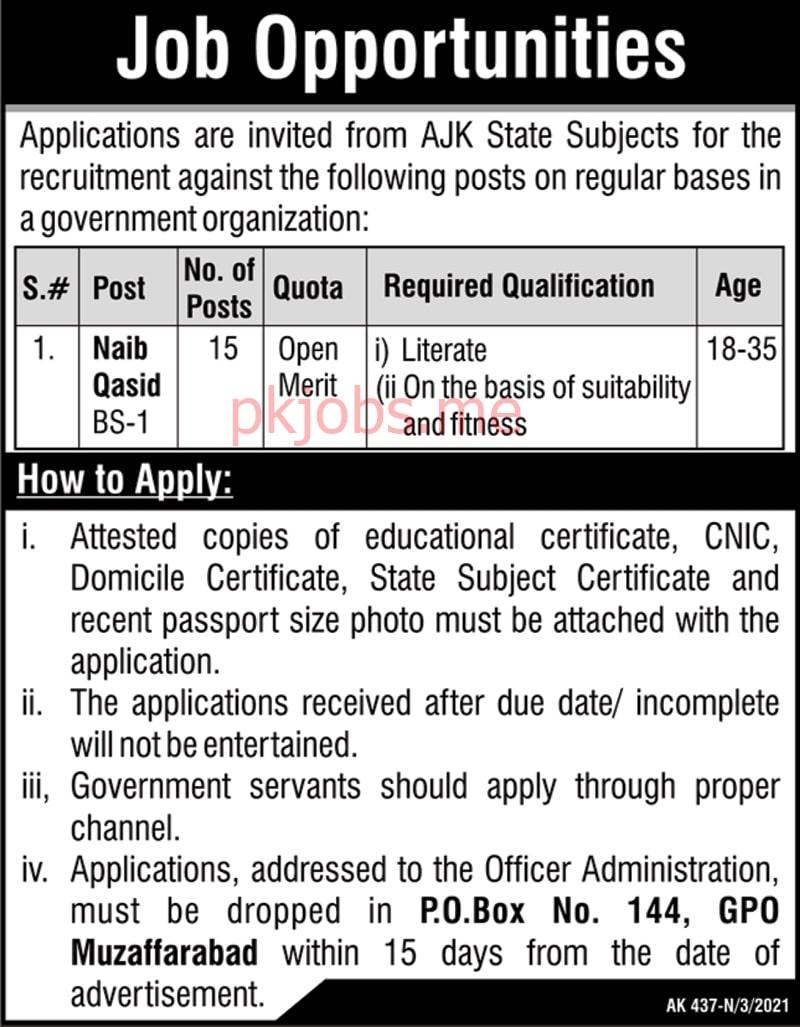 Latest Public Sector Organization Class IV Posts 2021