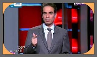 برنامج صوت القاهرة 1-8-2015 مع أحمد المسلمانى
