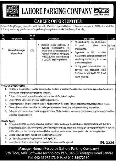 Lahore Parking Company Limited (LePARK) Jobs 2021 in Pakistan