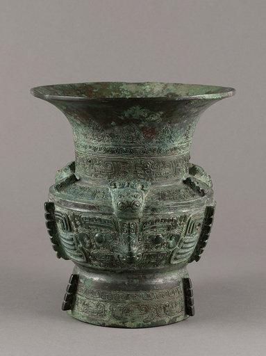 Vase Zun