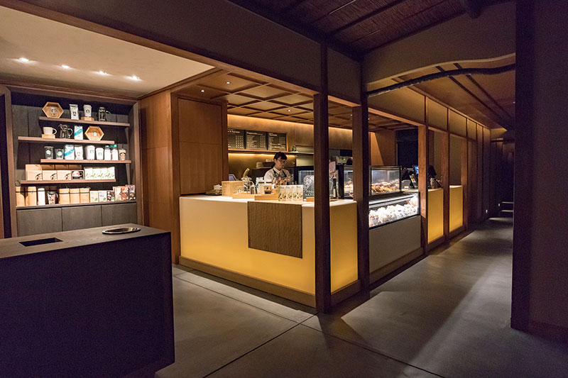 A Starbucks Inside A 100 Year Old Converted Teahouse In Kyoto