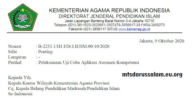 Surat Edaran Pelaksanaan Uji Coba Aplikasi AKG, AKK Dan AKP