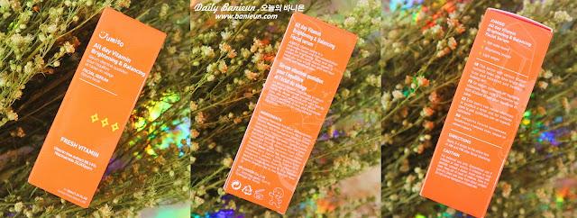 Jumiso all day vitamin serum review