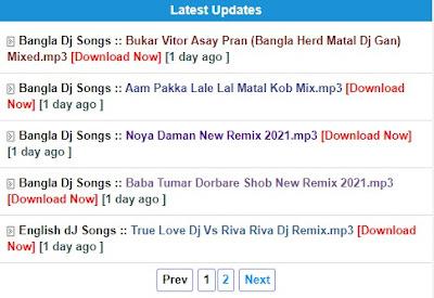 MusicBD Last Update