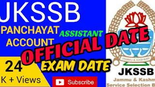 Jkssb panchayat account assistant exam date 2020