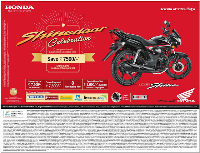 Shinedaar celebrations| Best discount offer on Honda Shine| August 2016 discount offers