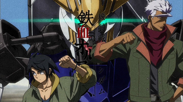 Gundam: Iron-Blooded Orphans Voice Actor Hints New Movie On The Way.