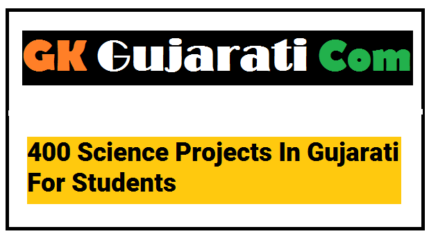 400 Science Projects In Gujarati For Students