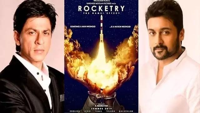 Shah Rukh Khan and Suriya next upcoming movie Rocketry The Nambi Effect with Madhavan – Uslis