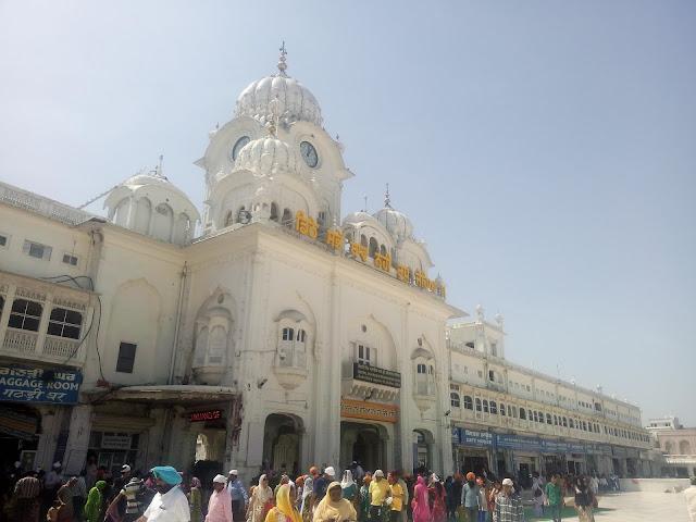 Amritsar Golden Temple front gate