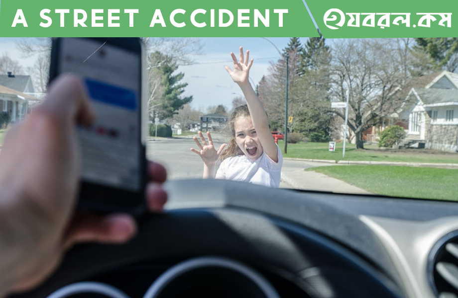 A Street Accident (Paragraph)