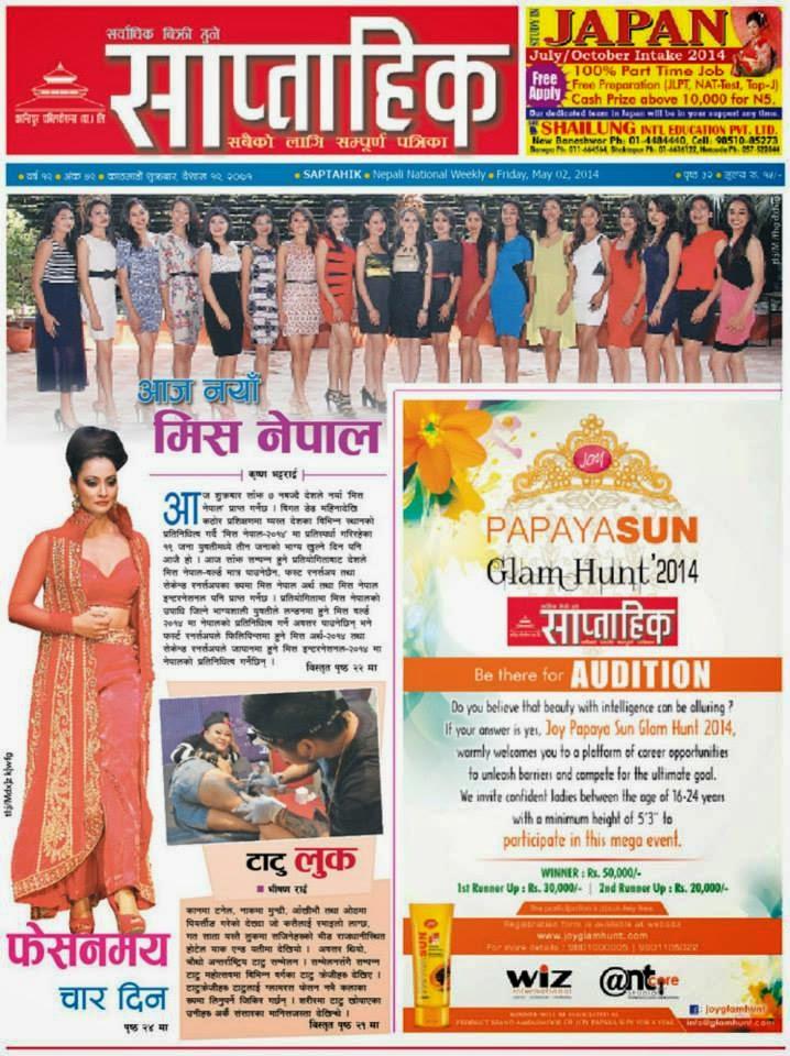 Saptahik Kantipur Epaper Online Faceboook