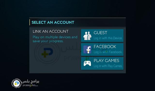 تسجيل الدخول لعبة Fifa Mobile 2021
