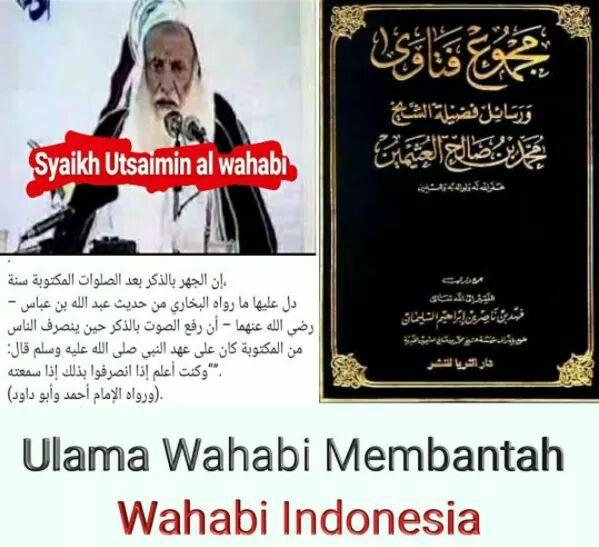Syaih Utsaimin (Ulama Salafi Saudi) : Mengeraskan Dzikir Setelah Shalat itu Disunnahkan