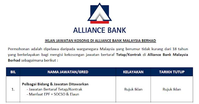 jobs alliance bank malaysia