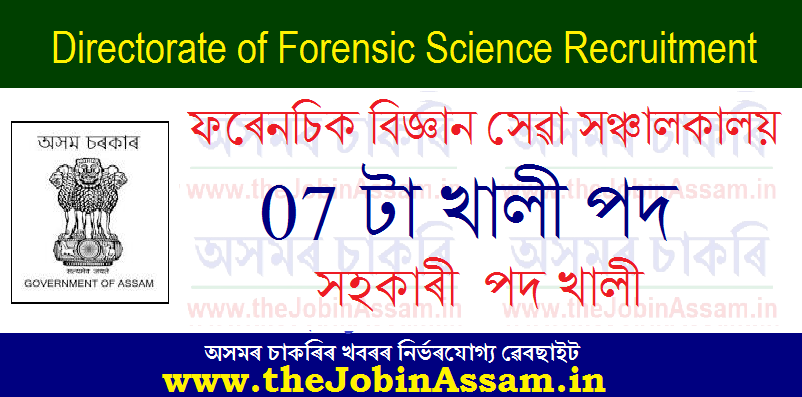 Directorate of Forensic Science Recruitment 2021