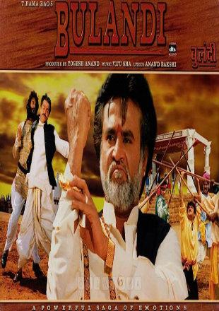 Bulandi 2000 Full Hindi Movie Download