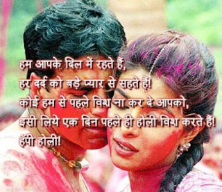 Happy Holi Special Wishes Greetings Photo Pics Images Status6