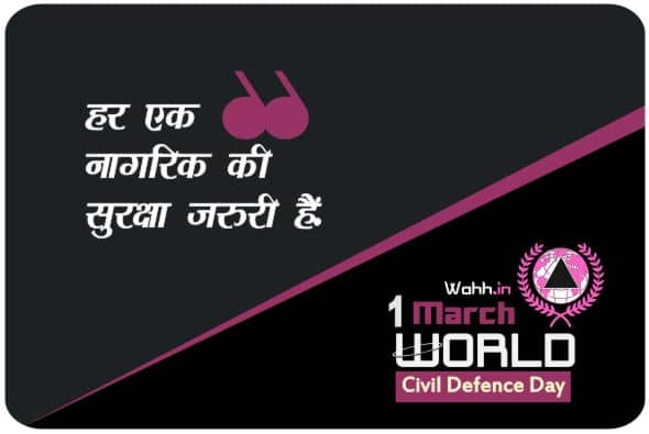 World Civil Defence Day Slogans Messages. Posters In Hindi
