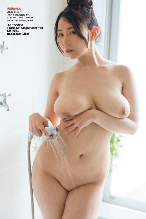 Yuria Yoshine 吉根ゆりあ, Shukan Jitsuwa 2021.06.17 (週刊実話 2021年6月17日号)
