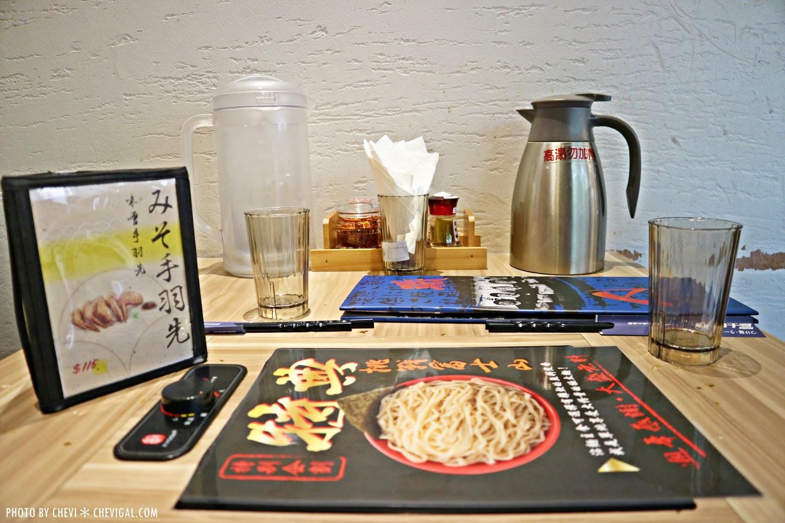 IMG 9752 - 熱血採訪│富士山55沾麵,富士山55周年感謝祭。澎派菜單全新登場。還有免費 Cold Stone冰淇淋請你吃