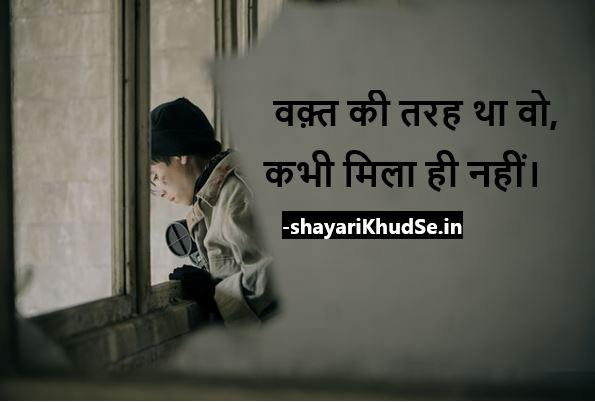 Heart Break Shayari in Hindi written, Heart Break Shayari for Girlfriend ,Sad Broken Heart Shayari in Hindi ,Sad Broken Heart Shayari English