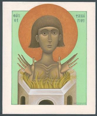 Ο άγιος Φανούριος στην κάμινο. Εικόνα δια χειρός Φίκου