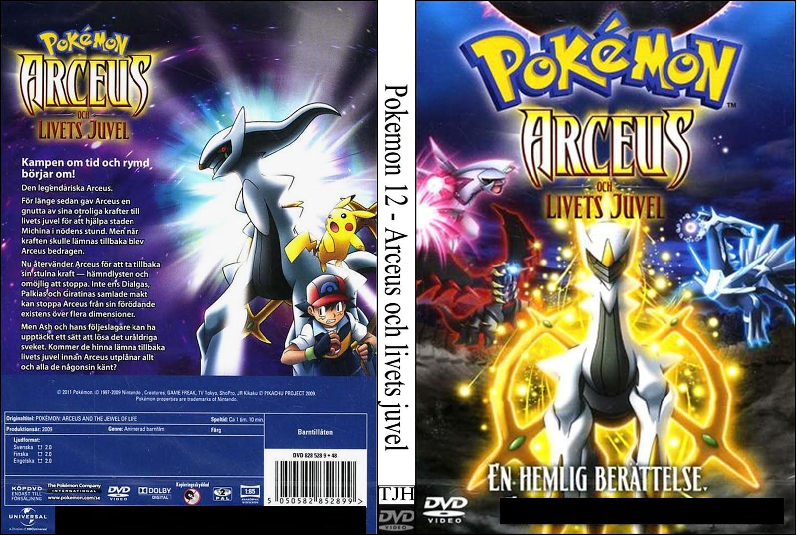 Pokemon Arceus And The Jewel Of Life Prakard