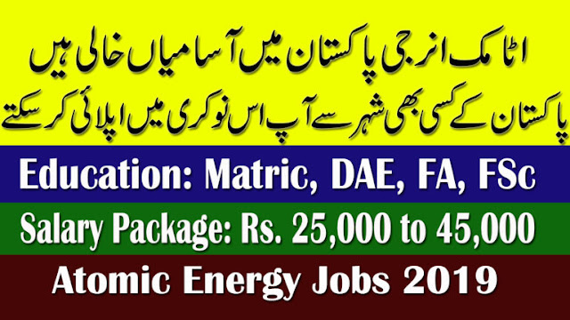 PAEC Jobs September 2019