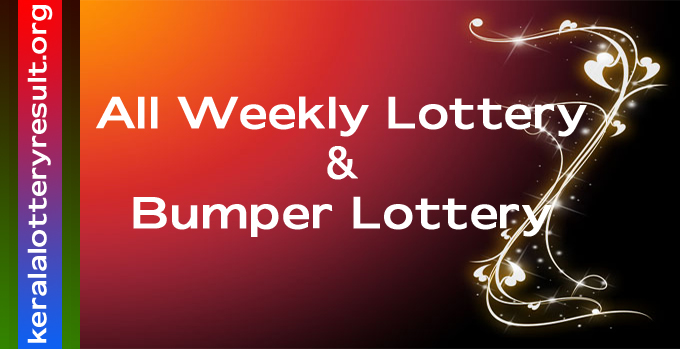 All Kerala State Weekly Lottery and Bumper Lottery