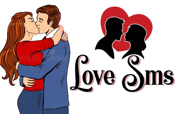 প্রেমের উক্তি Bangla Quotes About Love