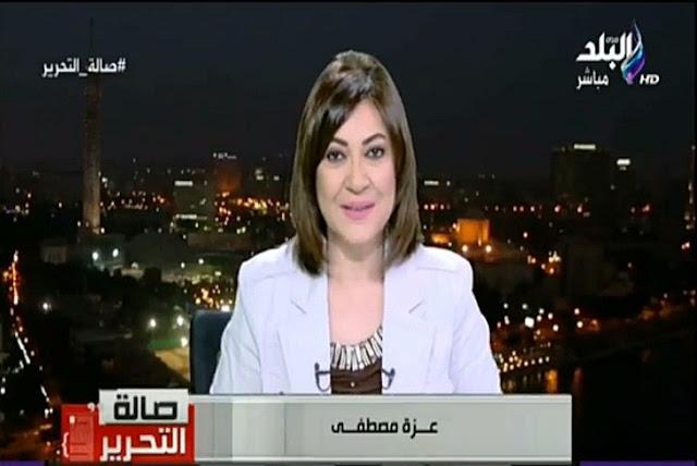 برنامج صالة التحرير 6/2/2018 عزة مصطفى صالة التحرير