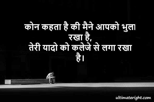 Best Love Shayari heart touching hindi in status
