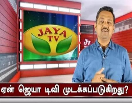 Why did it targeted jaya tv | JV Breaks